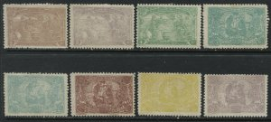 Mozambique 1920 Semi-Postals 2 to 10 centavos mint o.g. hinged