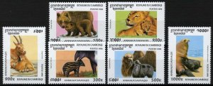 Cambodia MNH 1558-63 Wild Animals & Their Young Complete Set 1996