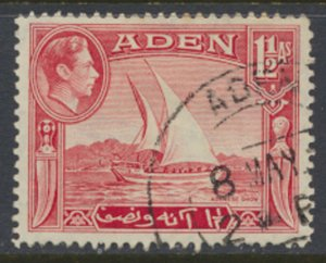 Aden  SG 19  Used   SC# 19  Adenese Dhow  see scan / details