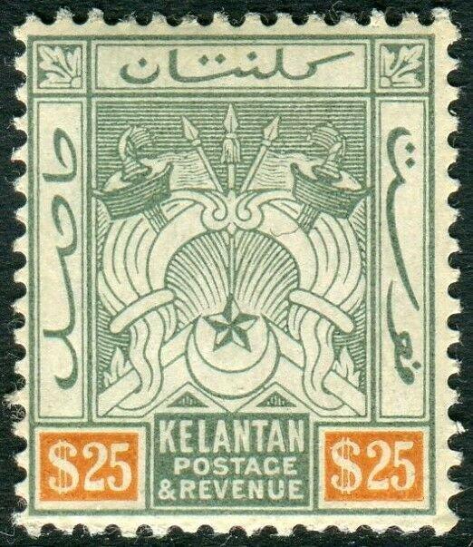 KELANTAN-1911-15 $25 Green & Orange.  An unmounted mint example Sg 12