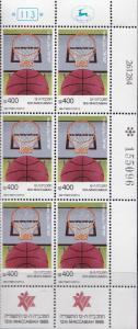 Israel 1985 Maccabiah Games (3) Corner Plate Number Block of 6. Two Tabs  VF/NH