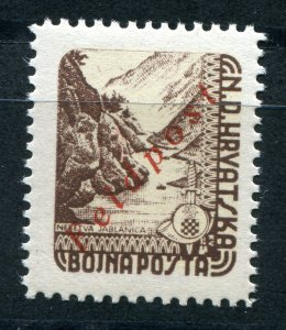 CROATIA GERMAN PUPPET STATE SCARCE FELDPOST MNH EXPERTISED ROMMERSKIRCHEN BPP
