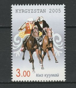 Kyrgyzstan 2005 Horse sports MNH stamp