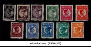 ROMANIA - 1930 KING CAROL II SCOTT#369-379 11V - MINT HINGED