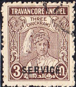 India - Travancore  #O48 Used