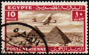 Egypt. 1933 10m S.G.203 Fine Used
