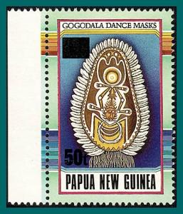 Papua New Guinea 1994 Surcharge Mask 50t, MNG #867,SG736