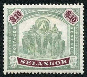 Selangor SG65 1895 TEN One Dollar Green and Purple M/Mint (a bit grubby on rever
