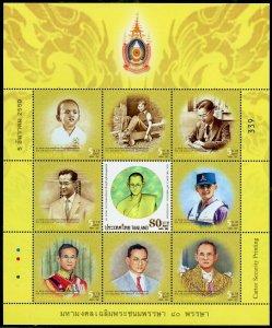 THAILAND  HOLOGRAM SOUVENIR SHEET SCOTT#2334D/L  MINT NEVER HINGED