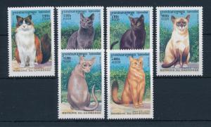 [30095] Cambodia 1999 Animals Cats MNH