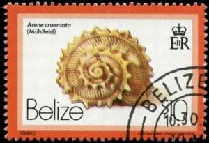 Belize  Scott #487 Used