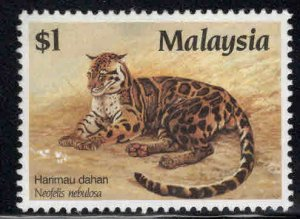 Malaysia Scott 371 Used key Protected Wildcat stamp