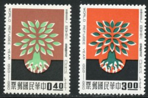Republic of China Scott 1252-53 MVFNHOG - World Refugee Year - SCV $2.15