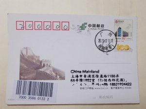 BANK OF CHINA 100th YEAR ANN POSTCARD WITH CHINA 80C  POSTAGE INLAND MAIL (L-3)