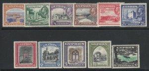 Cyprus, Sc 125-135 (SG 133-143), MLH