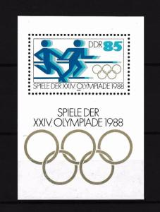 [56167] Germany DDR 1988 Olympic games Seoul Athletics Relay MNH Sheet