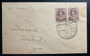 1924 Roi Etoh Thailand Early Early Airmail Cover To Bangkok
