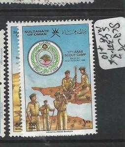 OMAN   (P1905B)  SCOUTS  SG 327-8  MNH