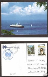 Greece Sc 1331 on 1988 Stella Solaris PAQUEBOT PPC  3;9