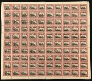 North Borneo 1918 Red Cross Sheet of 100 SG 21b MNH(AC1053