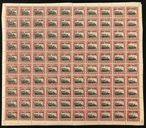 North Borneo 1918 Red Cross Sheet of 100 SG 21b MNH(AC1053