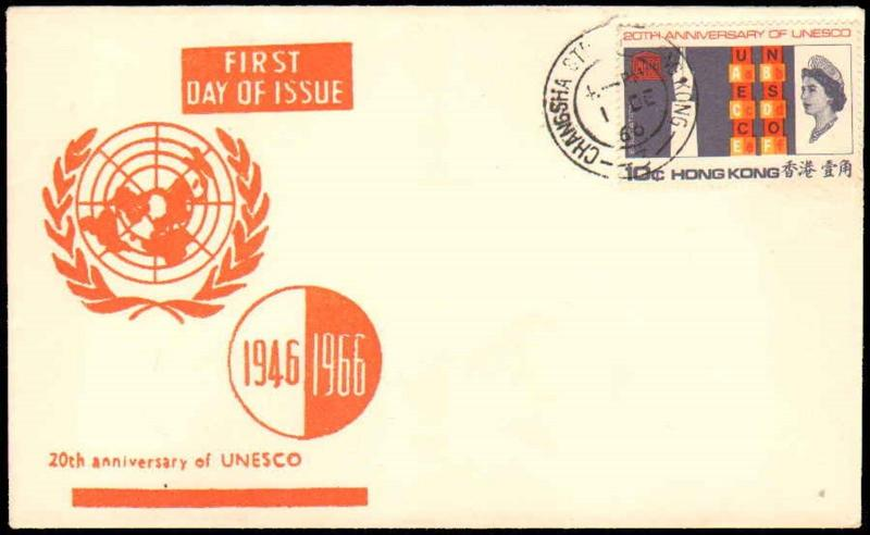 1966 HONG KONG FIRST DAY COVER UNESCO UNITED NATIONS WITH CACHET