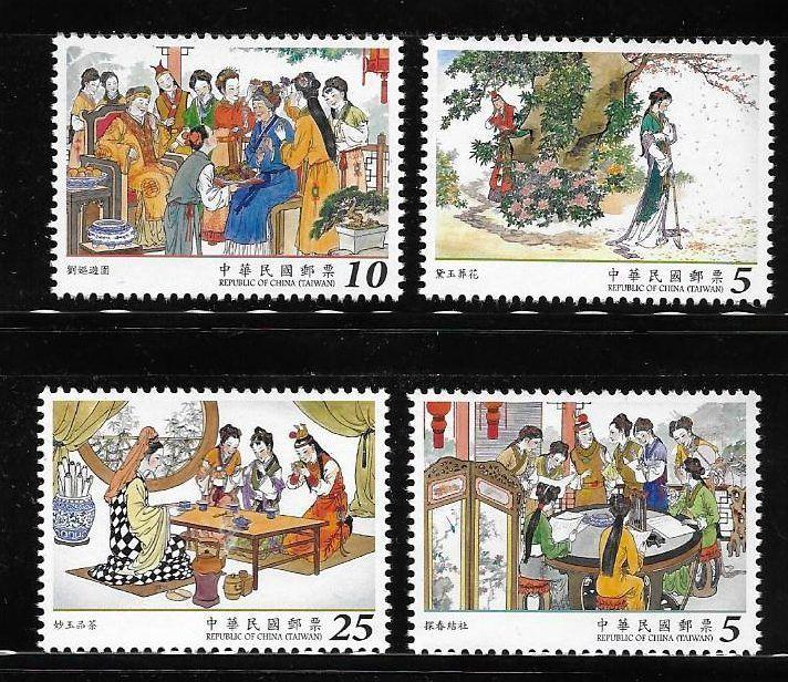 China ROC Taiwan 2015 Dream of Red Mansion Classical Literature MNH