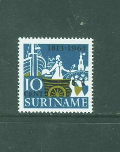 SURINAM/SURINAME 1963 MNH SC.314 Founding Kingdom of the Netherlands