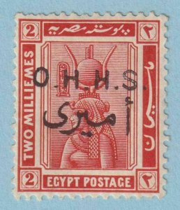 EGYPT O18 OFFICIAL  MINT HINGED OG * NO FAULTS EXTRA FINE !