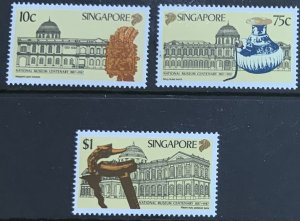SINGAPORE 1987 NATIONAL MUSEUM SG561/3 UNMOUNTED MINT