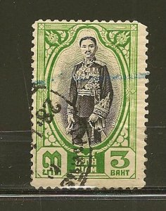 Thailand Siam 208 King Used