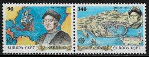 Greece #1739a MNH Pair - Europa