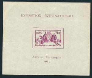 French India 110 Yv 115 Paris Intl Exhib SS MLH VF 1937 SCV $9.25