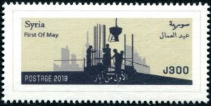 HERRICKSTAMP NEW ISSUES SYRIA Sc.# 1783 May 1 2019