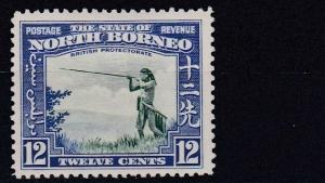 NORTH BORNEO  1939  S G 310  12C   GREEN  & BLUE    MH   CAT £50