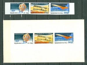 MALI 1969 #C68-70 CONCORDE-BALLOONS  SLECTION STRIP + PROOFS MNH