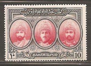 Pakistan Bahawalpur  SC 15  Mint Lightly Hinged