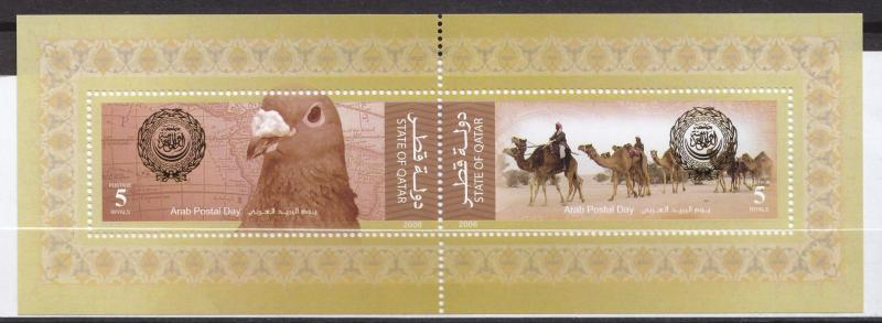 2008 JOINT ISSUE BY ARAB POSTAL OFFICES MINI SHEET  Complete Set  QATAR  MNH