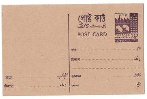 Pakistan 1970's 10p+10p Postal Reply Card, Cotton Factory fine unused