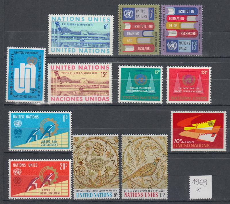 XG-X626 UNITED NATIONS - Year Set, 1969 New York, Complete As Per Scan MNH