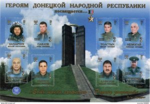 DONETSK - 2017 - Heroes of the Republic - Imperf Souv Sheet - Mint Never Hinged