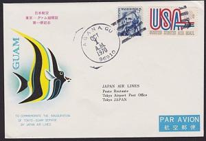 GUAM 1970 first flight cover Japan airlines Agana to Tokyo.................6365