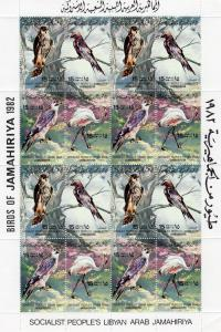 Libya 1982 Birds 4 Sheetlets of 16  (64v) perforated MNH Sc.# 1023a/1023p
