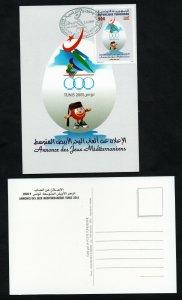 2000 - Tunisia-  Announcement of the Tunis 2001 Mediterranean Games- Maxicard