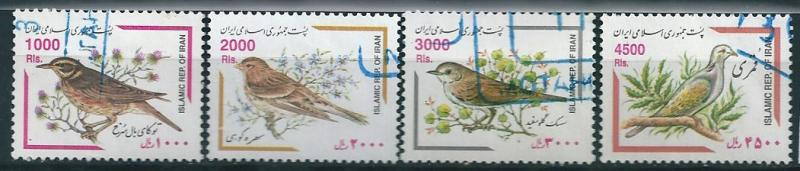 IRAN : D063 - 2000/2 used top values of set