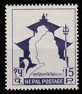 #190 Nepal Mint OGNH lot#190821-6