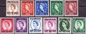 BAHRAIN 1957 QEII  Definitive Set SG102-112 MNH