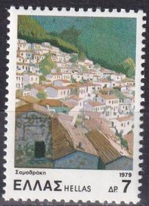 Greece #1334  MNH   (K2249)