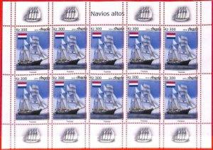 A1557 - ANGOLA - ERROR: MISSPERF FULL SHEET x10 - 2019, Boats NETHERLANDS flags
