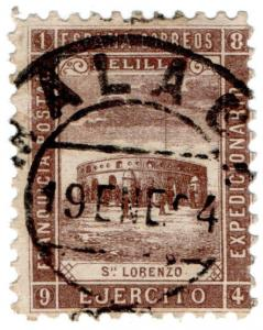 (I.B-CK) Spain Colonial Postal : Melilla Military Post (Fort San Lorenzo)